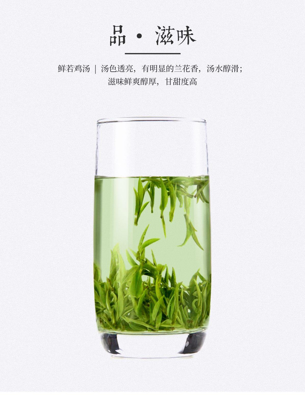 4-13-官网白茶详情_08.jpg